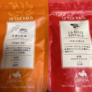ルピシア(LUPICIA)の【即決OK♡新品未開封】ルピシア ティーバッグ 高級茶葉セット ミルクティー向き(茶)