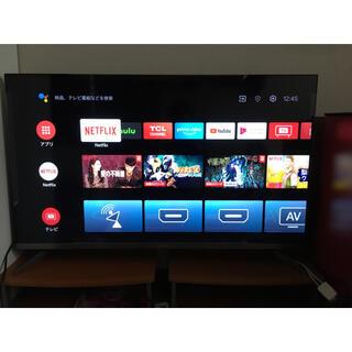 アンドロイド(ANDROID)のTCL アンドロイドTV(43型)4k対応テレビ (テレビ)