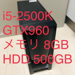 ゲーミングPC i5-2500K 8GB 500GB GTX960