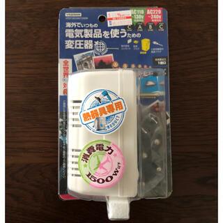 ヤザワコーポレーション(Yazawa)の変圧器(変圧器/アダプター)