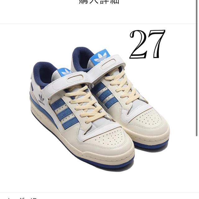 adidas(アディダス)のアディダスフォーラムロー ブライトブルー新品27cm メンズの靴/シューズ(スニーカー)の商品写真