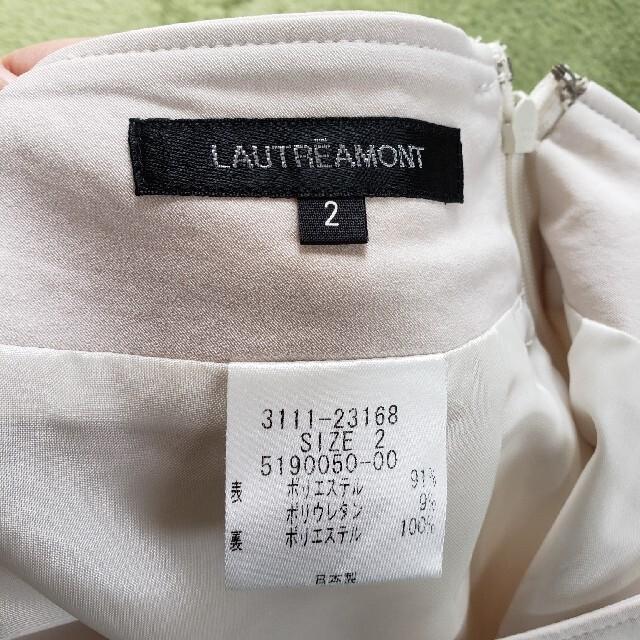 LAUTREAMONT(ロートレアモン)のLAUTREAMONT ロートレアモン ひざ丈スカート リボン付き レディースのスカート(ひざ丈スカート)の商品写真