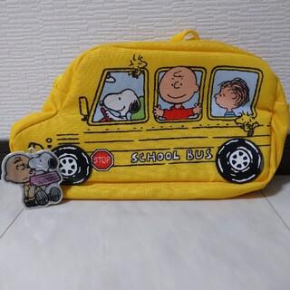 ピーナッツ(PEANUTS)のスヌーピー  バス型リュック  反射板  セット(リュックサック)