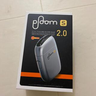 プルームテック(PloomTECH)のプルームエス 2.0 スターターキット(タバコグッズ)