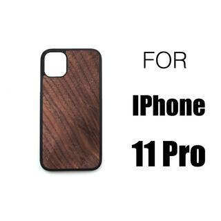 新品未開封 無垢材 iPhoneケース for iPhone11 pro(iPhoneケース)