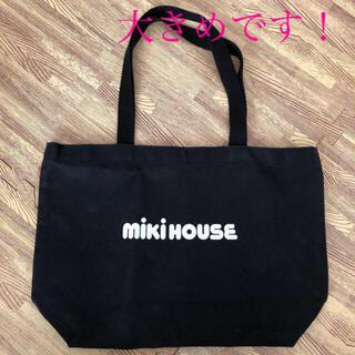 mikihouse - ミキハウス トートバッグ 黒 ブラック