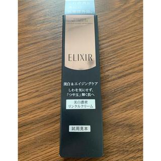 ELIXIR - エリクシールホワイト リンクルクリームS