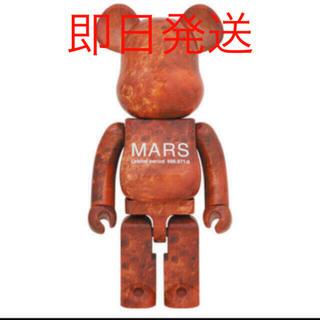 メディコムトイ(MEDICOM TOY)の【期間限定特価】BE@RBRICK MARS 1000% 即日発送(その他)