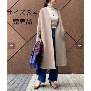 Spick and Span - 【新品】Spick and Span★完売品★ノーカラーVネックリバーコート★★