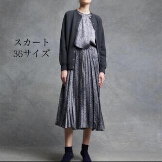 Drawer - Drawer シルクプリーツスカート 36