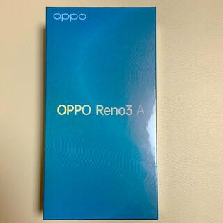 OPPO - OPPO Reno3 A ホワイト 128GB 新品未開封