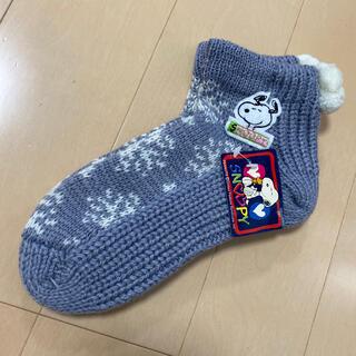 SNOOPY - 新品 スヌーピー SNOOPY もこもこ ルームソックス 靴下 22〜24cm