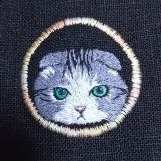 猫刺繍 ブックカバー(ブックカバー)
