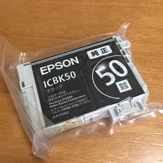 EPSON - EPSON ICBK50 ブラック 純正