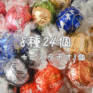 リンツ(Lindt)の《専用》リンツ リンドールチョコレート 9種27個(菓子/デザート)
