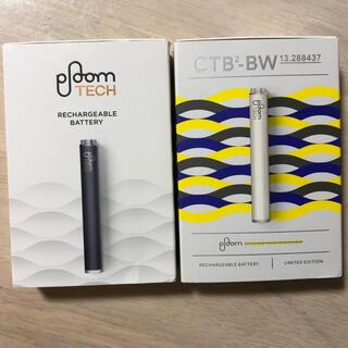 プルームテック(PloomTECH)のプルームテック 単品バッテリー2本セット(タバコグッズ)