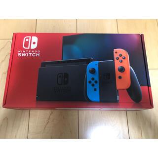 Nintendo Switch - 早い者勝ち 新型 ニンテンドースイッチ 本体  新品未開封