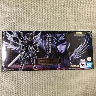 BANDAI - 聖闘士聖衣神話EX 聖闘士星矢 冥王ハーデス 新品同様