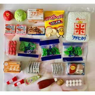 リーメントぷちサンプルシリーズ 食べ物 ぷちスーパーマーケット2 プチ お買い物
