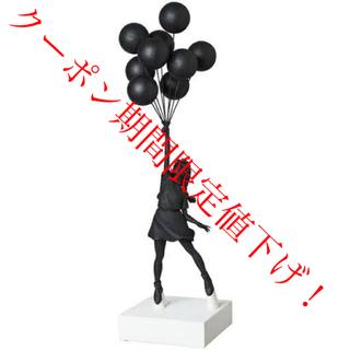 メディコムトイ(MEDICOM TOY)のFlying Balloons Girl(GESSO BLACK Ver.)(彫刻/オブジェ)
