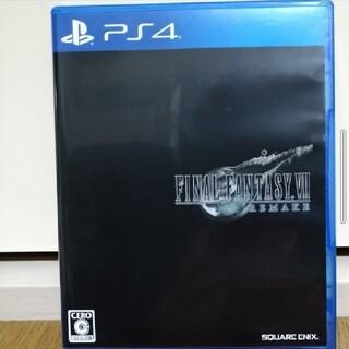 PlayStation4 - <naruto様専用> FF7R ファイナルファンタジーVII リメイク