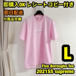 Supreme - ピンク L シュプリーム Five Boroughs Tee 2021SS