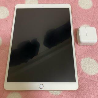 Apple - iPad Pro 10.5 64GB Gold