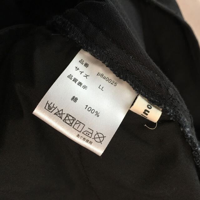 Solberry(ソルベリー)のフラン プロフ要確認様 専用 レディースのパンツ(サロペット/オーバーオール)の商品写真