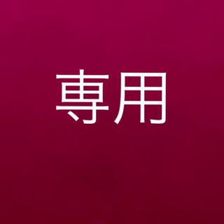 HiKOKI BSL36A18 3個