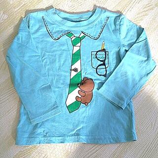 ランドリー(LAUNDRY)の値下げ ランドリー 長袖90 ロンT90(Tシャツ/カットソー)