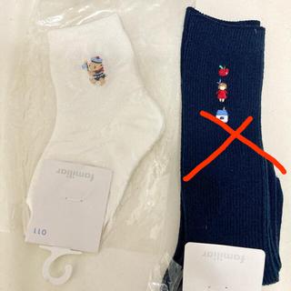familiar - 【新品】ファミリア靴下11cm13cm