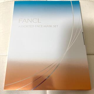 ファンケル(FANCL)のファンケル フェイスマスク(パック/フェイスマスク)