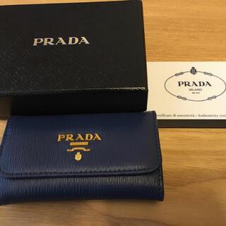 PRADA - pink様専用 プラダ 6連キーケース
