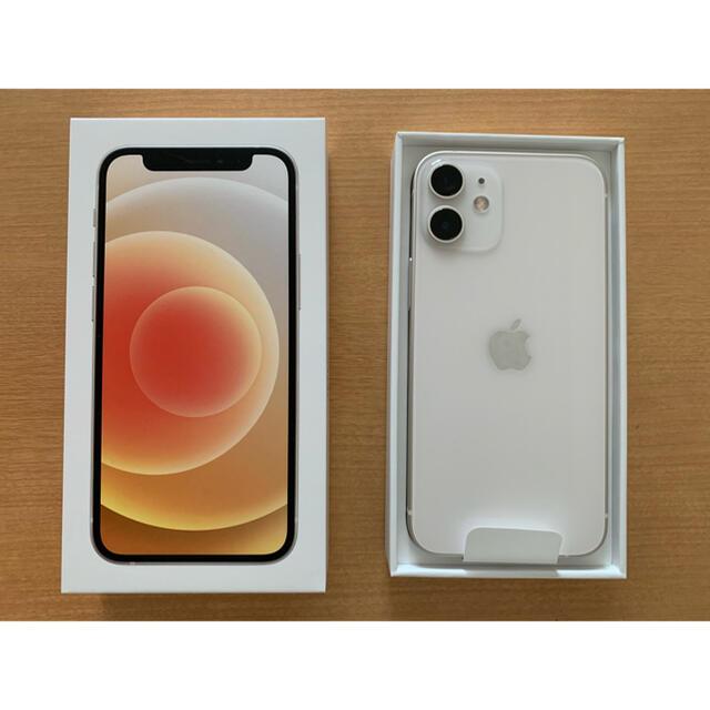 Apple(アップル)の残債なし安心利用制限◯ 新品Apple iPhone12mini SIMフリー スマホ/家電/カメラのスマートフォン/携帯電話(スマートフォン本体)の商品写真