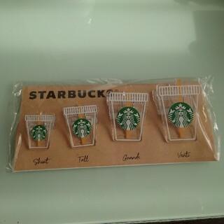 スターバックスコーヒー(Starbucks Coffee)のスターバックス クリップセット(その他)