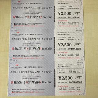 ライドオン株主優待券 7500円 銀のさら すし上等 釜寅 6月末(フード/ドリンク券)