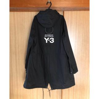 Y-3 - Y-3 M Mod Parka Shirt モッズコート