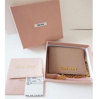 miumiu - miumiu カードケース パスケース 定期ケース チェーン付 PRADA