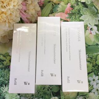 リサージ(LISSAGE)のリサージ スキンメインテナイザーW2 薬用美白化粧液(詰め替え) 3箱(化粧水/ローション)
