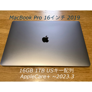 Mac (Apple) - Macbook pro 16インチ 2019 16GB 1TB USキー配列