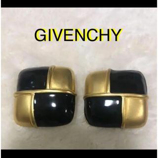 ジバンシィ(GIVENCHY)の✨美品✨ ジバンシィ * イヤリング  ♡正規品♡(イヤリング)