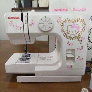 サンリオ - ミシン ハローキティKT-35 JANOME