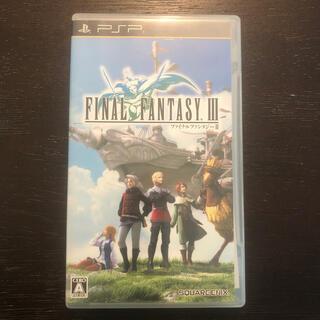 ファイナルファンタジーIII PSP(携帯用ゲームソフト)