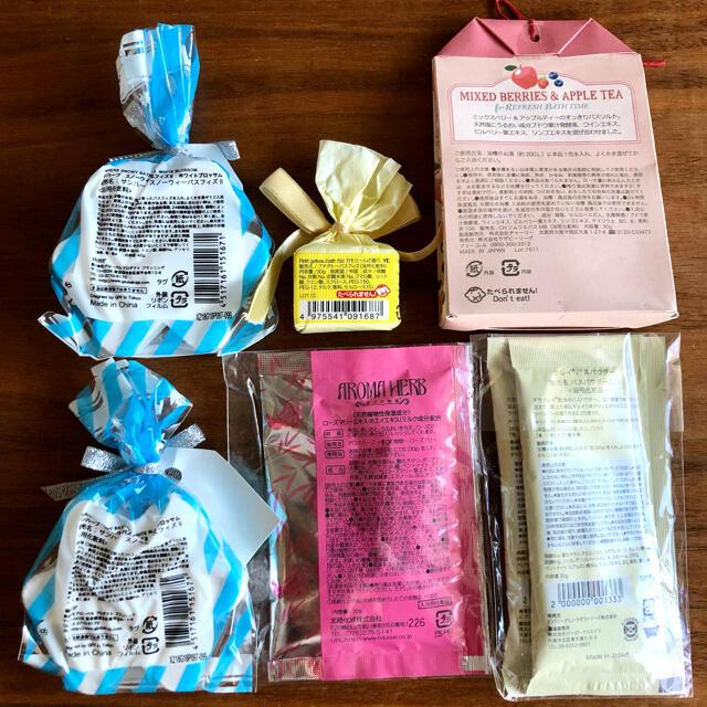 AfternoonTea(アフタヌーンティー)のバスソルト 7個おまとめ売り コスメ/美容のボディケア(入浴剤/バスソルト)の商品写真