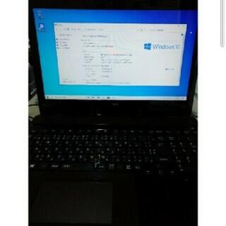 エヌイーシー(NEC)のNEC LaVie Note Standard NS700/AAB 高性能i7(ノートPC)