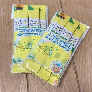 オクチレモン 2パックセット