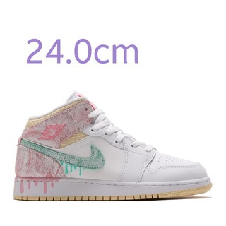 NIKE - NIKE GS AIR JORDAN 1 MID PAINT DRIP