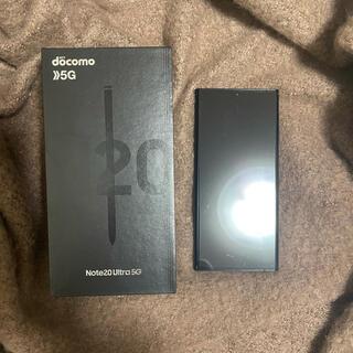 Galaxy - Galaxy Note20 Ultra 5G ドコモ SIMロック解除済