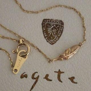 agete - お取り置き❕アガット K10 ダイヤ ブレスレット フェザー デザイン 美品