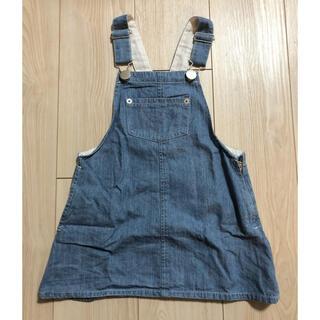 petit main - petit main  デニムジャンパースカート(90cm〜)